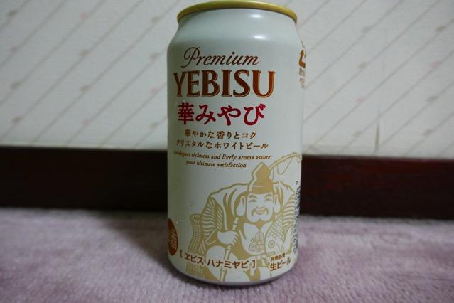 yebisu-hanamiyabi