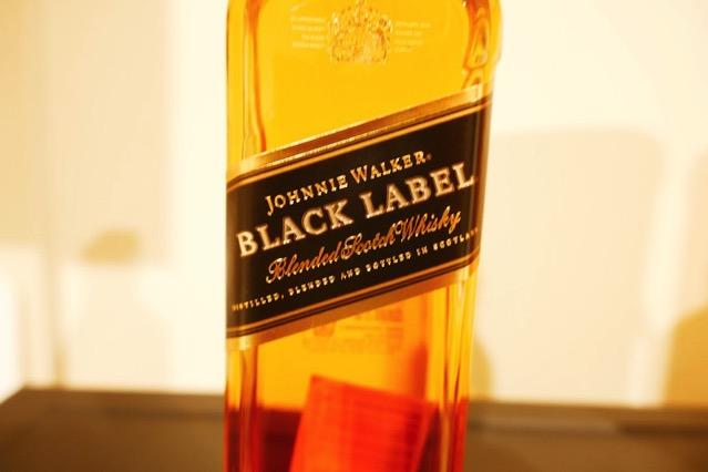 Johnnie Walker Blacklabel