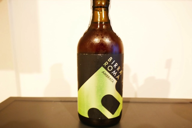 birra roma ambrata