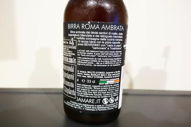 birra roma ambrata2