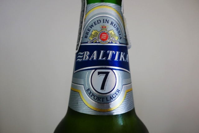 baltika 7 export lager3
