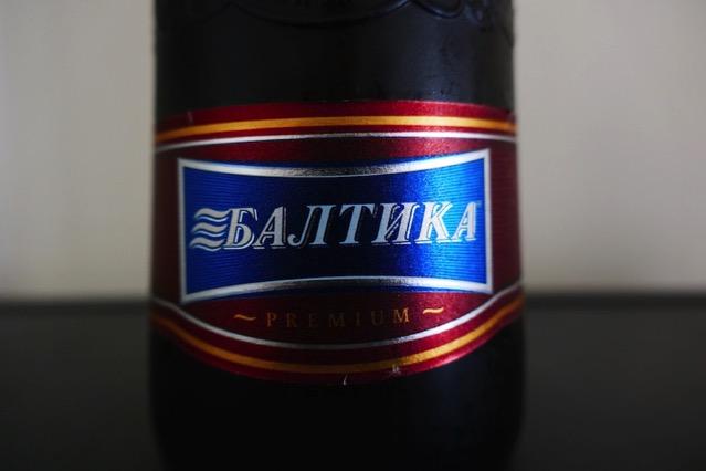 baltika4 original