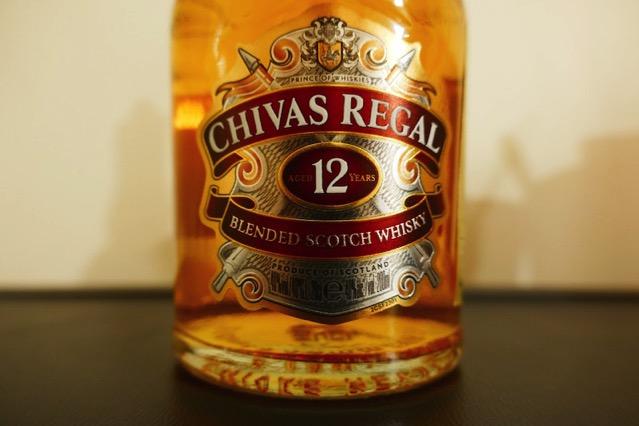 chivas recal