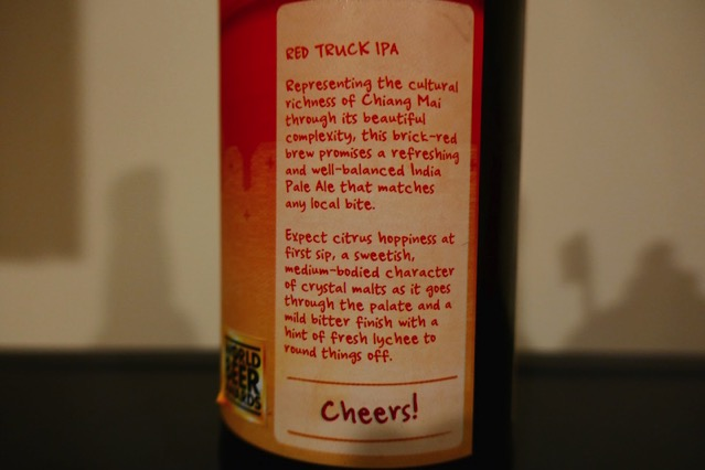 red truck ipa2