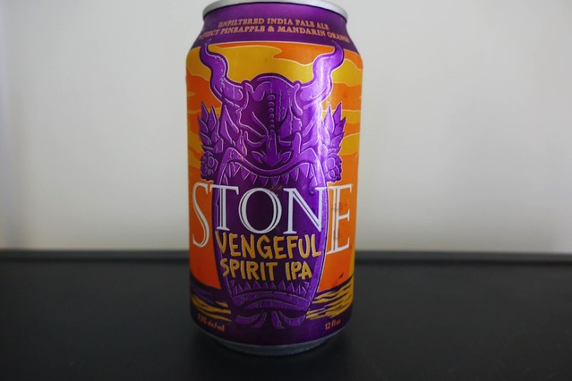 vengeful spirit ipa