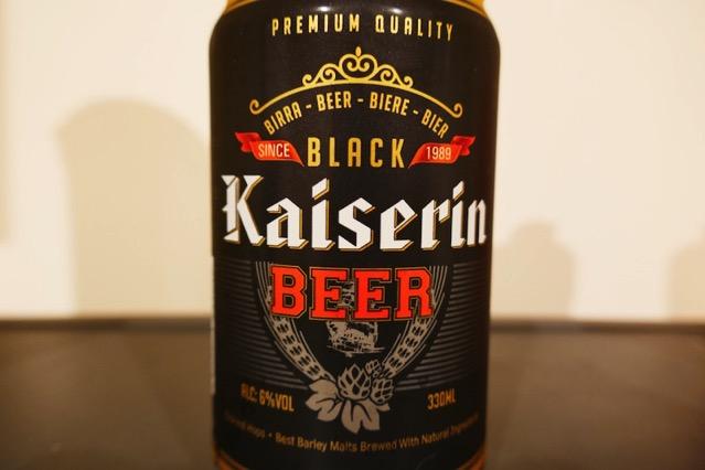 Kaiserin Black