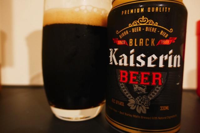 Kaiserin Black2