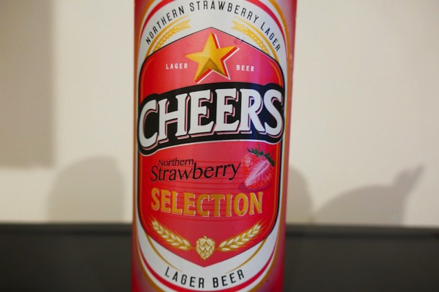 cheers-strawberry