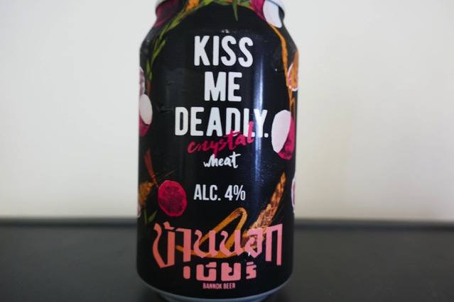 kiss me deadiy