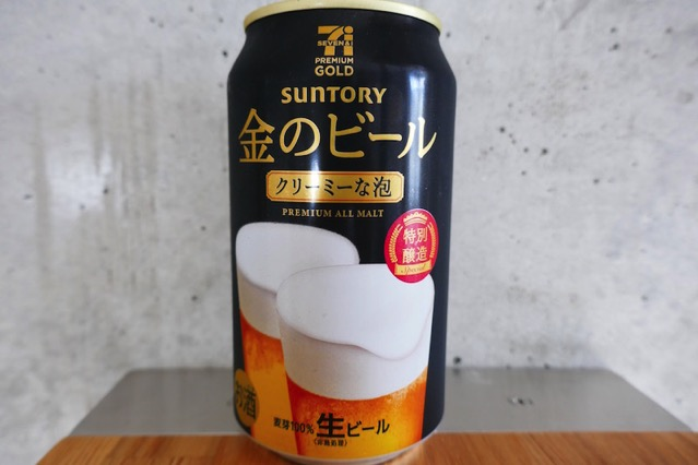 kin-beer