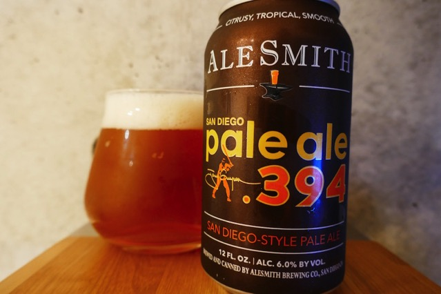 alesmith-pale-ale-3943