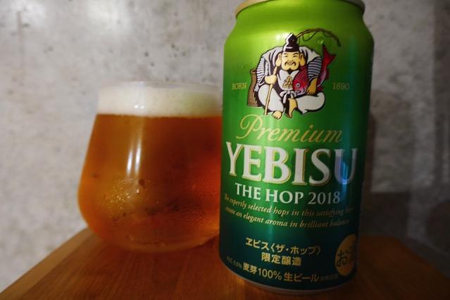 yebisu-hop-20182