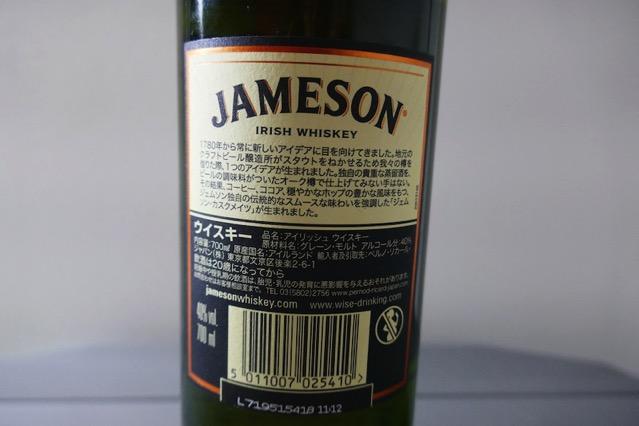 jameson-caskmates2