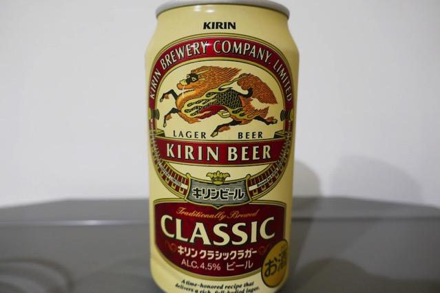 kirin-classic-lager