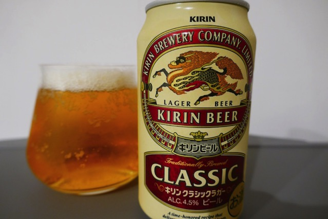 kirin-classic-lager2