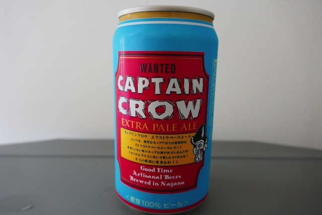 Captain crowded extra pale ale
