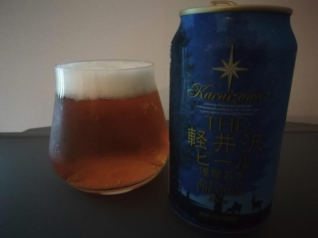 karuizawa-clear2