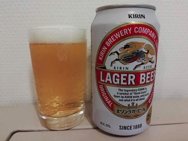 kirin-lager2