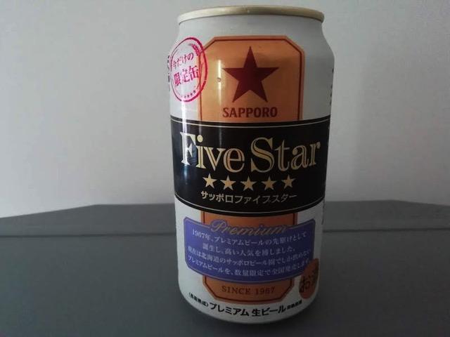 Five star2