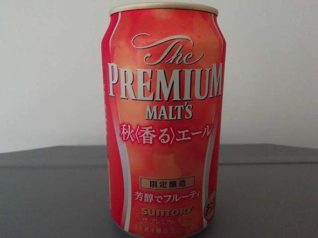 premium-malts-kaoru-ale