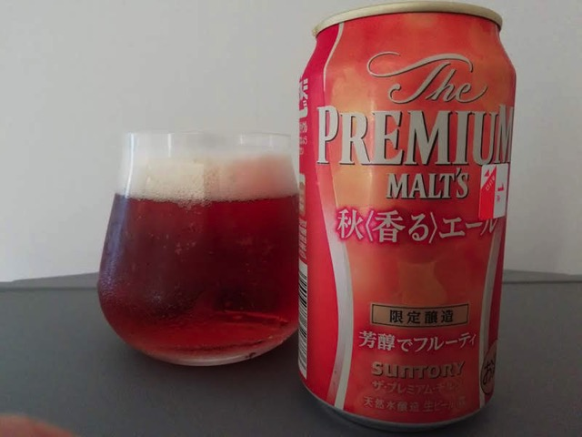 premium-malts-kaoru-ale2