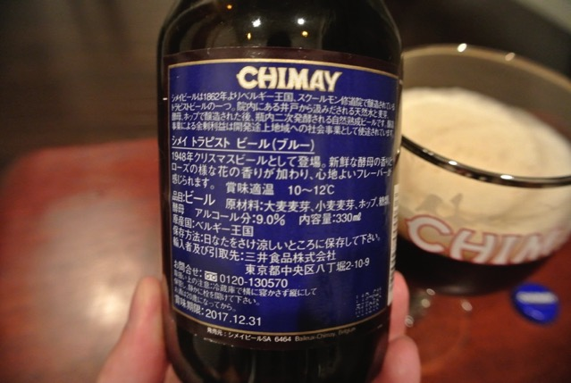 chimay-blue2