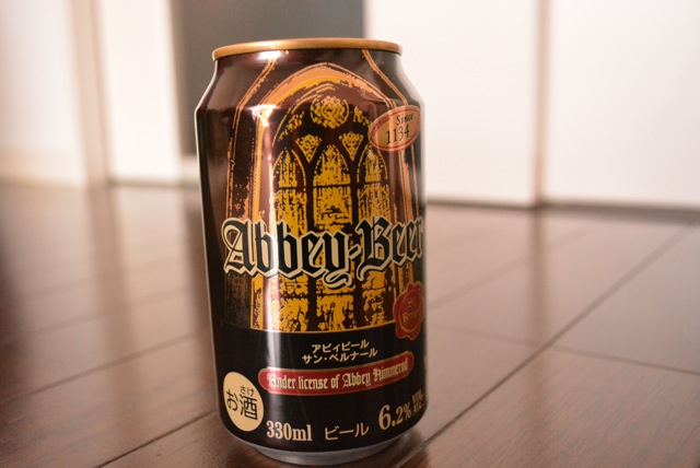 abbey-beer-st-bernard