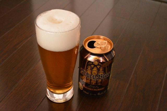 abbey-beer-st-bernard2