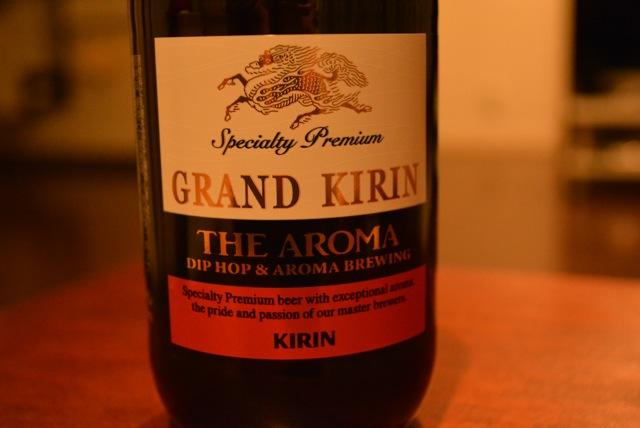 grand-kirin-the-aroma