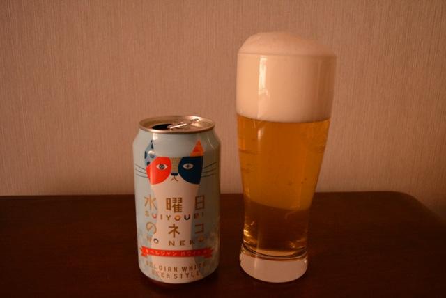 suiyobi-no-neko2