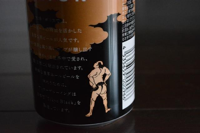 tokyo-black2