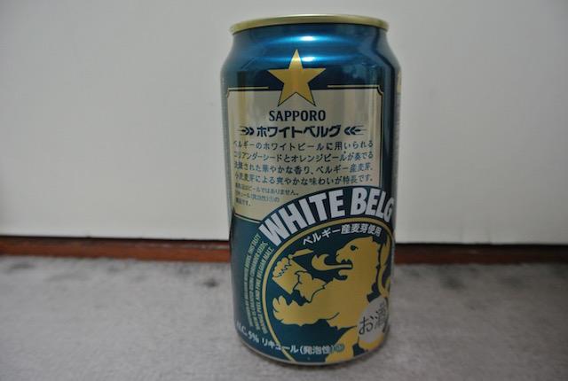 Whitebelg2