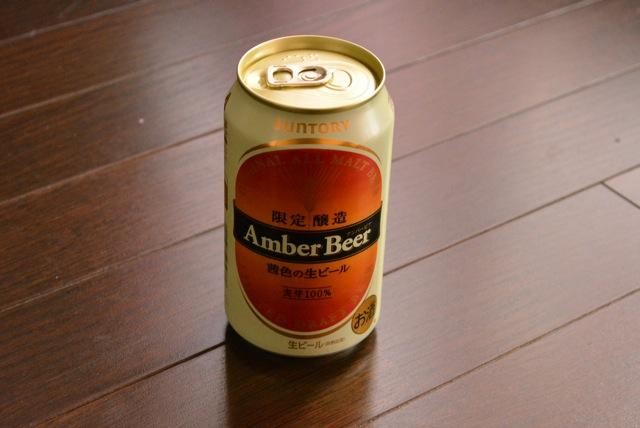 akane-beer