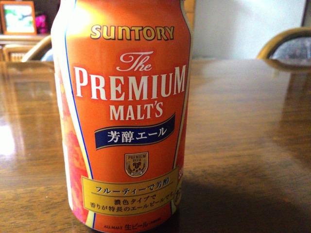 Premiummoltshojyun