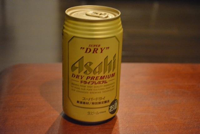 prumium-dry2