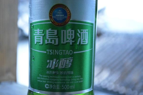 Chintaohyoujyun