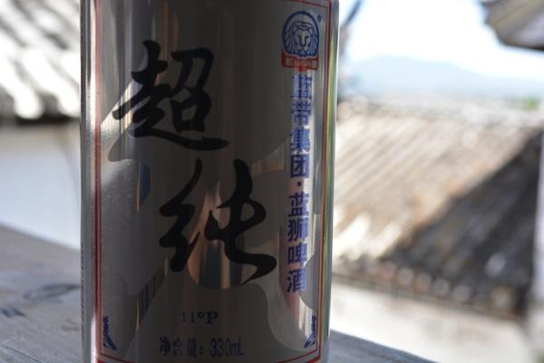 Chojyun