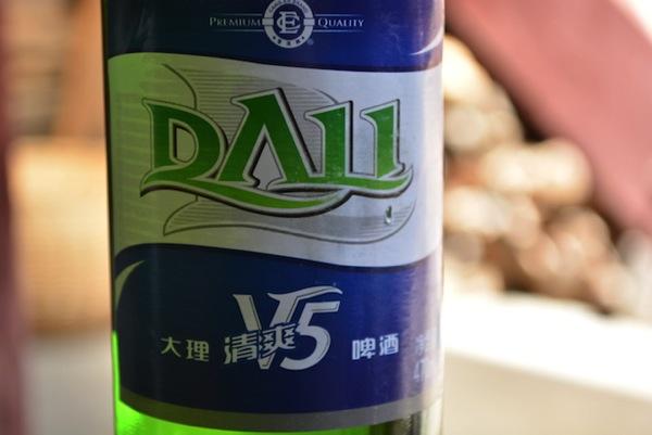 Daliv5