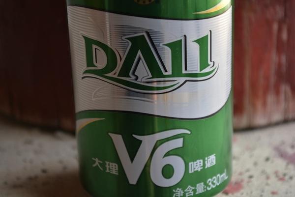 Daliv6