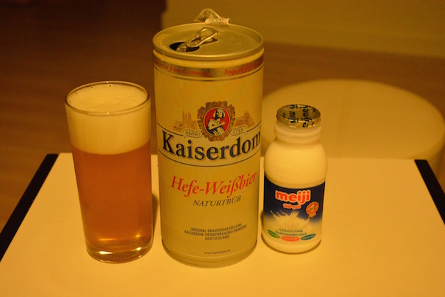 Kaiserdom2
