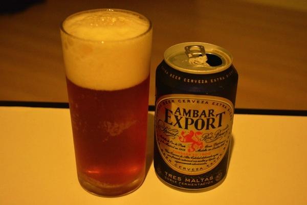 Ambar export1