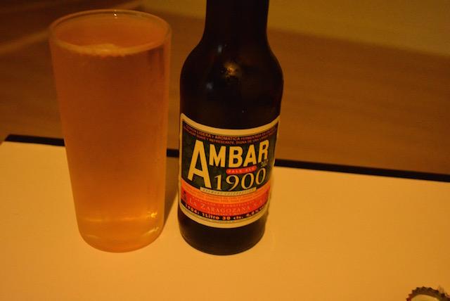 Ambar19001
