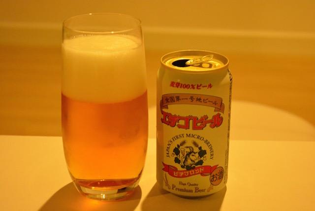 Beerblond