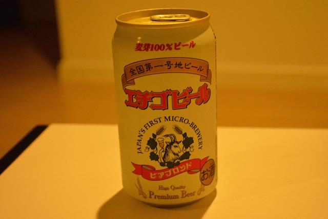 Beerblond1