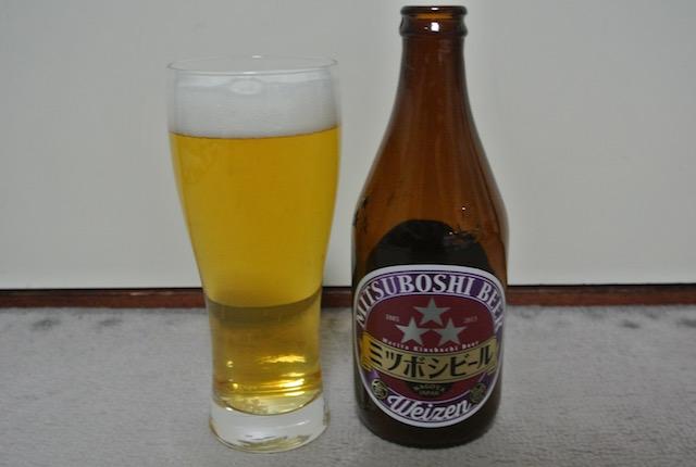 Mitsuboshiweizen3