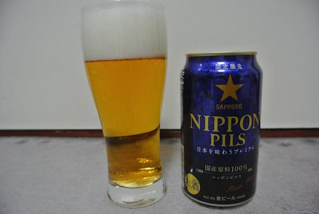 Nipponpils2