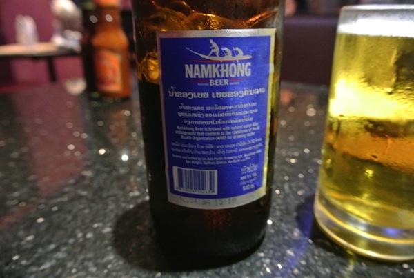 Namkhong1