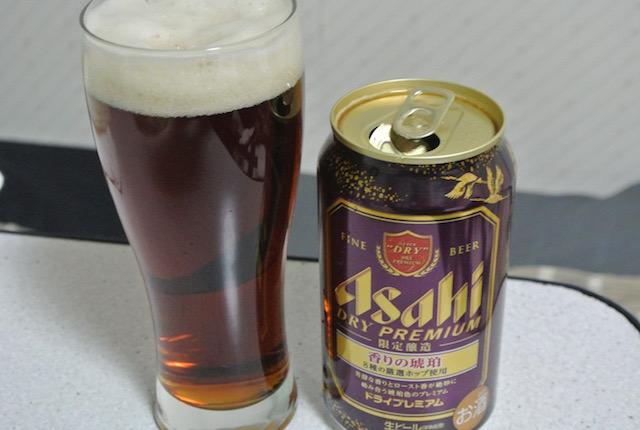 Kaorinokohaku1