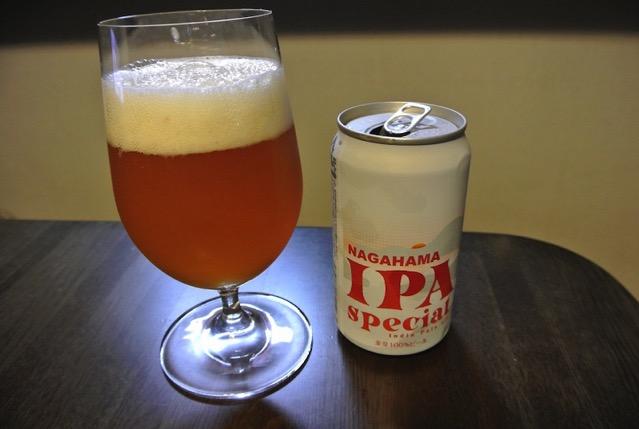 nagahama-ipa3