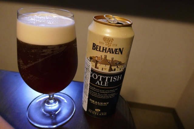 belhaven-scottishu-ale6